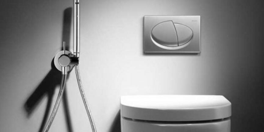 ducha de bid para inodoro aprende mejora